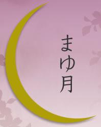 mayuzukitop_logo