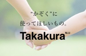 bnr_takakura_message