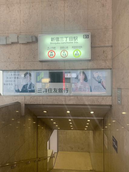新宿道順6
